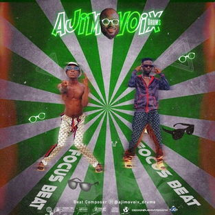 Ajimovoix - Focus Dance Beat